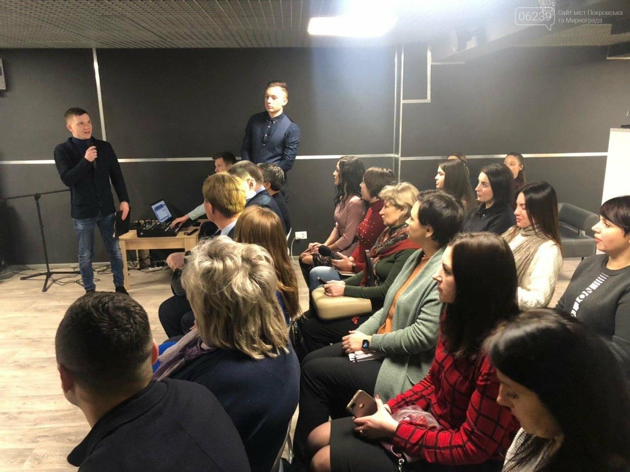 В Мирнограде состоялась открытие нового молодежного центра под названием «MED», фото-9