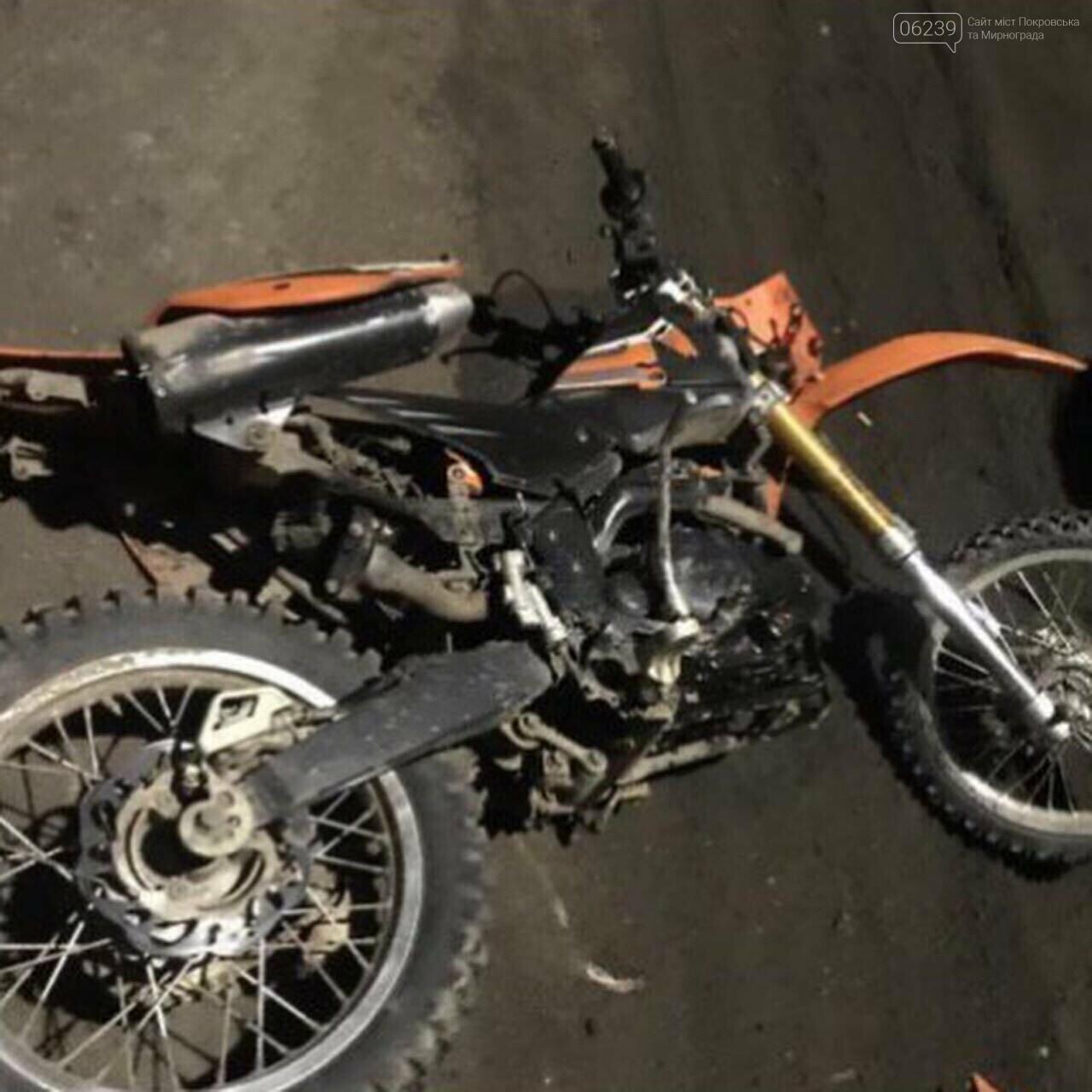 Смертельное ДТП в Мирнограде: мотоциклист не справился с управлением , фото-1