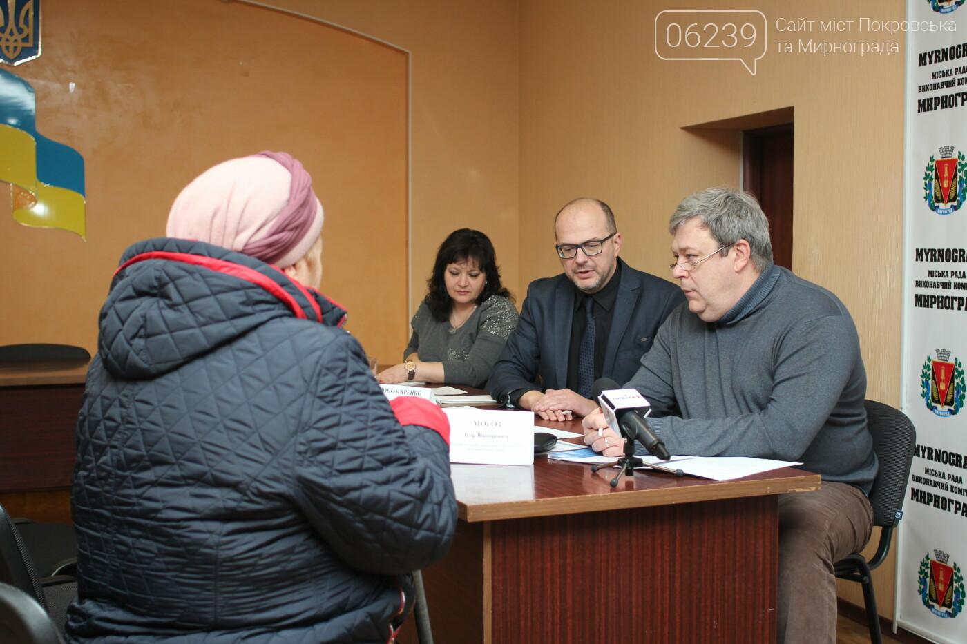 Первый заместитель главы Донецкой ОГА Игорь Мороз провел личный прием граждан в Мирнограде, фото-1