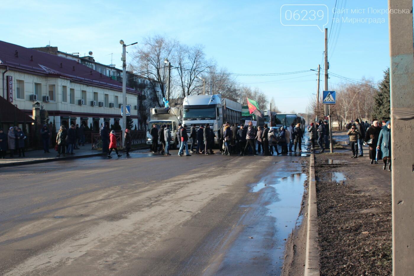В Мирнограде горняки снова вышли на акцию протеста, на этот раз перекрыли 2 главные улицы города , фото-2