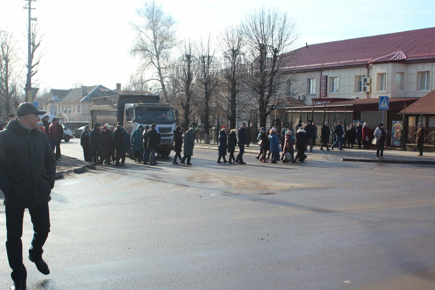 В Мирнограде горняки снова вышли на акцию протеста, на этот раз перекрыли 2 главные улицы города , фото-3