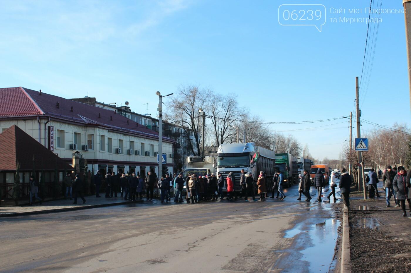 В Мирнограде горняки снова вышли на акцию протеста, на этот раз перекрыли 2 главные улицы города , фото-4