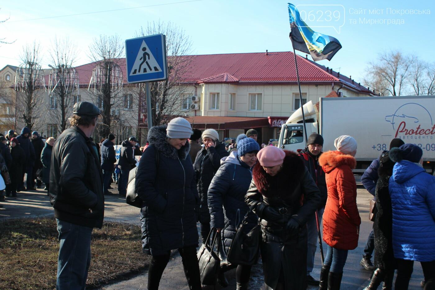 В Мирнограде горняки снова вышли на акцию протеста, на этот раз перекрыли 2 главные улицы города , фото-6