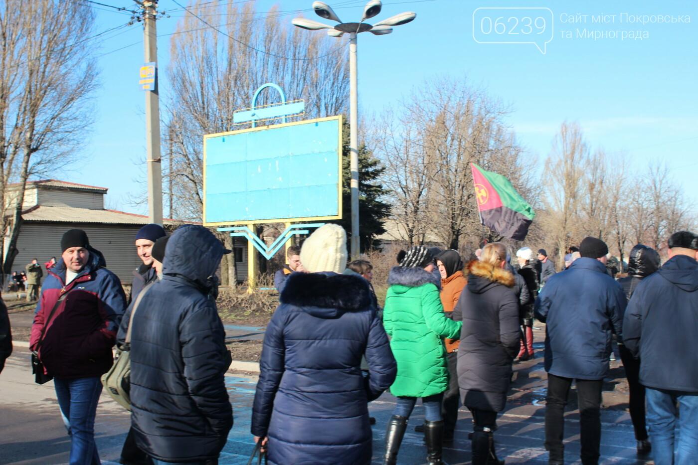 В Мирнограде горняки снова вышли на акцию протеста, на этот раз перекрыли 2 главные улицы города , фото-7