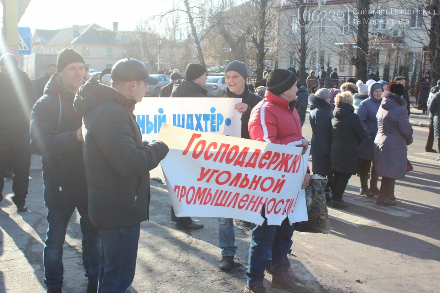 В Мирнограде горняки снова вышли на акцию протеста, на этот раз перекрыли 2 главные улицы города , фото-8