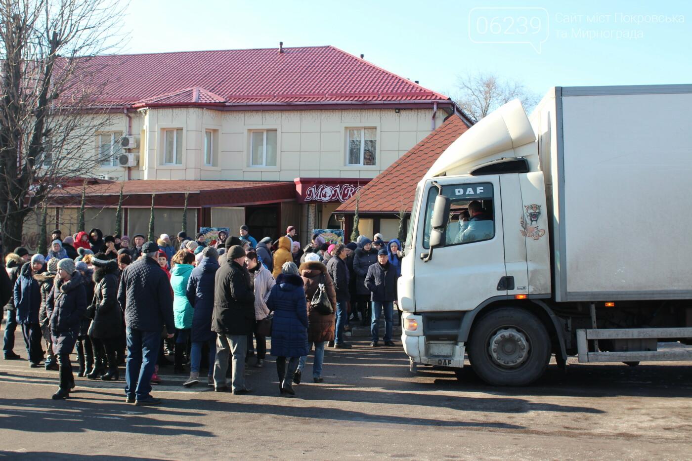 В Мирнограде горняки снова вышли на акцию протеста, на этот раз перекрыли 2 главные улицы города , фото-10