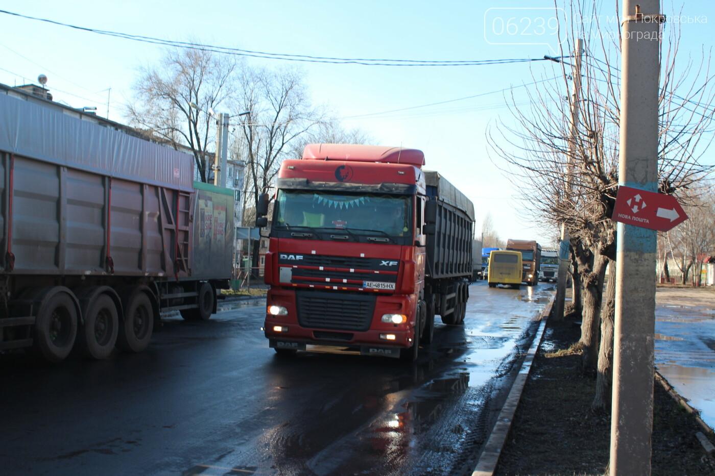 В Мирнограде горняки снова вышли на акцию протеста, на этот раз перекрыли 2 главные улицы города , фото-11