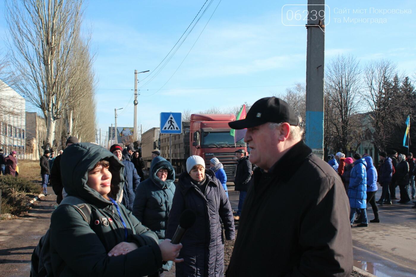В Мирнограде горняки снова вышли на акцию протеста, на этот раз перекрыли 2 главные улицы города , фото-12
