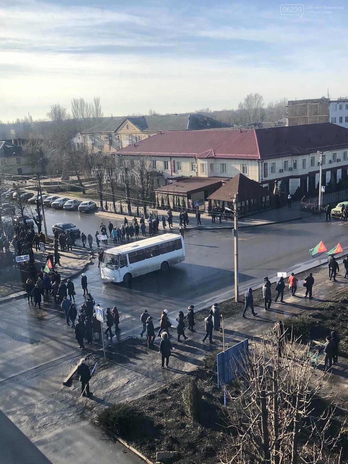 В Мирнограде горняки снова вышли на акцию протеста, на этот раз перекрыли 2 главные улицы города , фото-13
