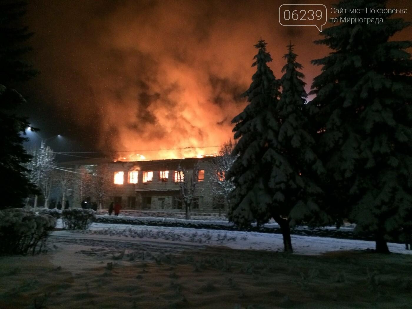 Стали известны детали пожара здания ВЦ в центре Мирнограда, фото-1