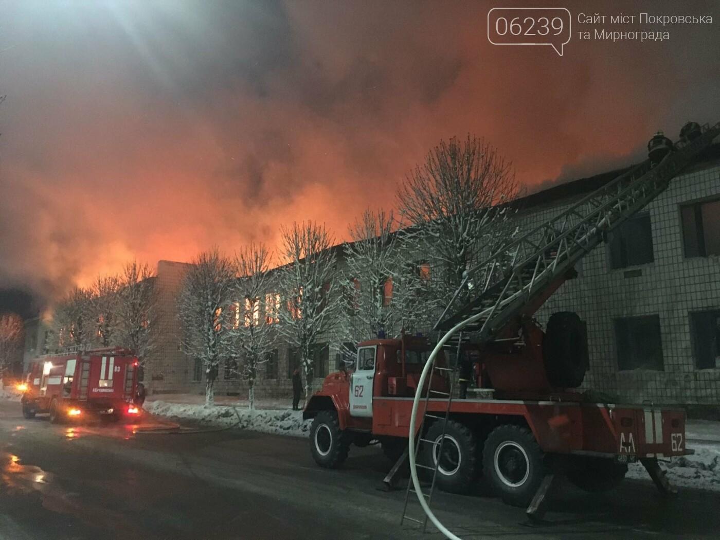 Стали известны детали пожара здания ВЦ в центре Мирнограда, фото-3