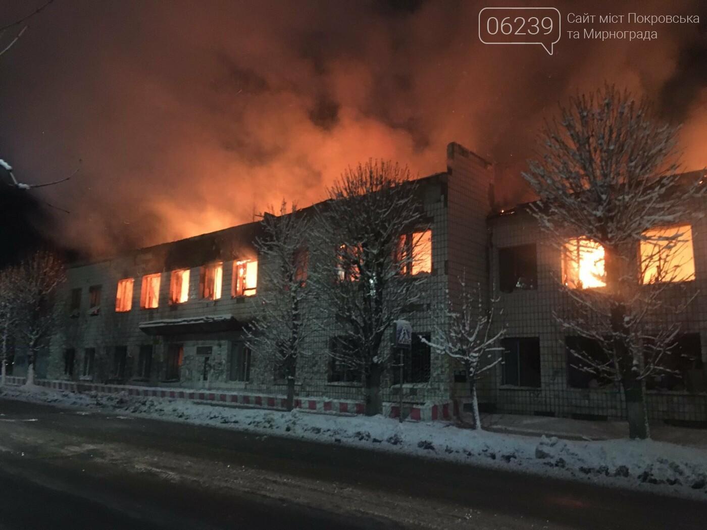 Стали известны детали пожара здания ВЦ в центре Мирнограда, фото-2