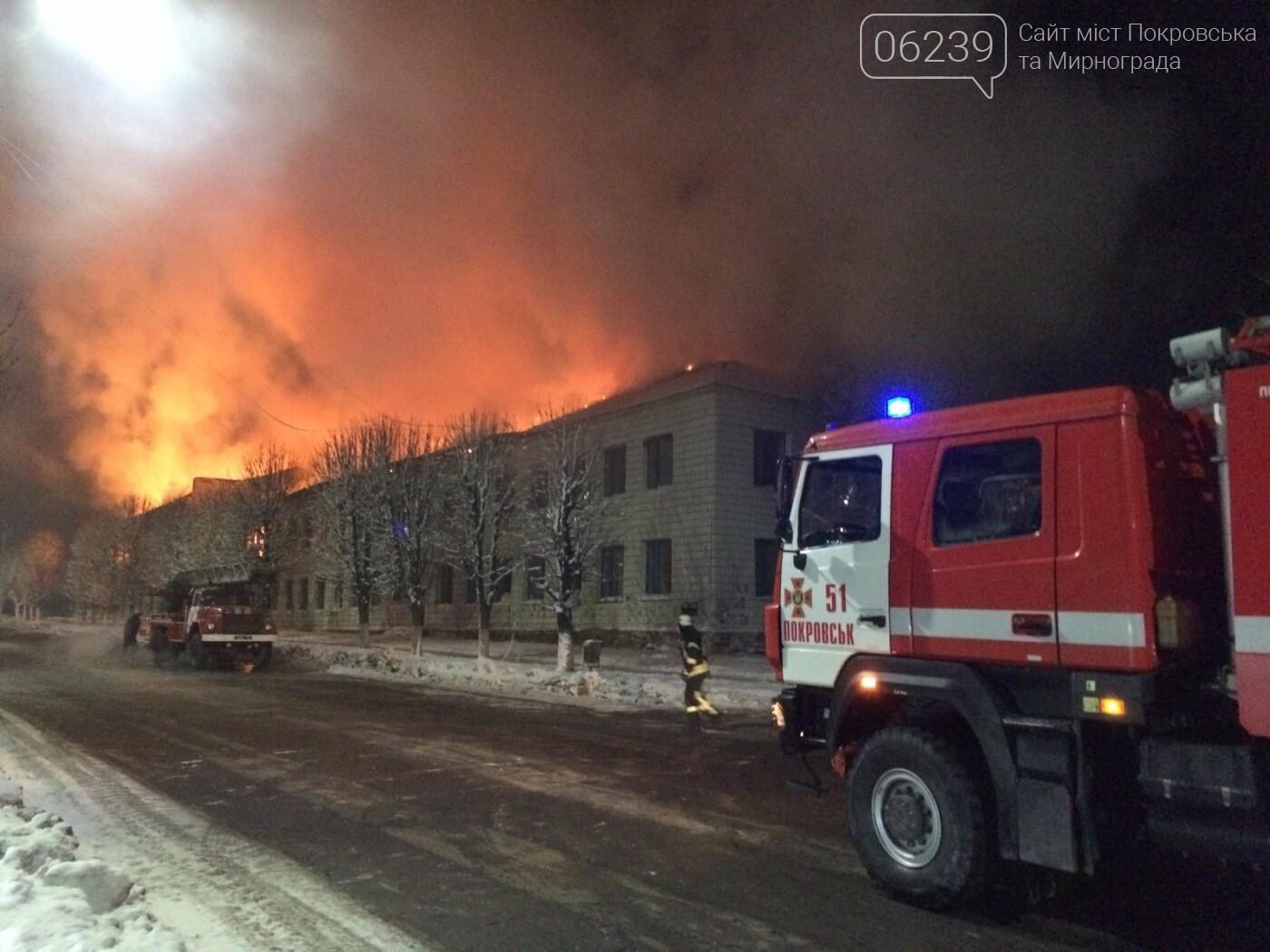Стали известны детали пожара здания ВЦ в центре Мирнограда, фото-4