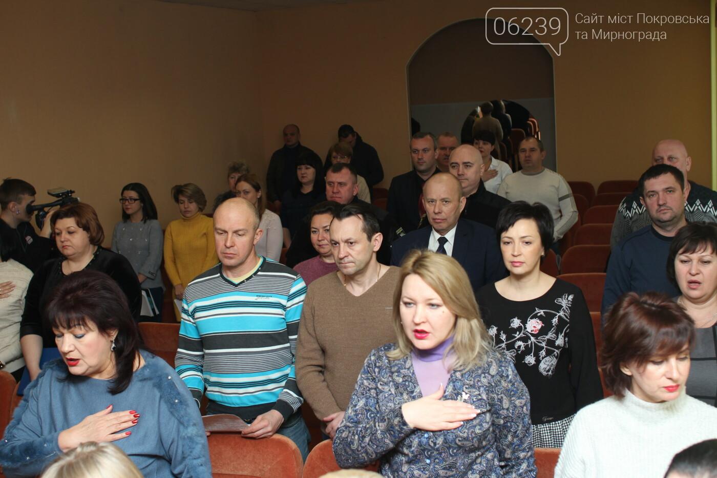 Изменения в бюджете и новый начальник отдела полиции: в Мирнограде состоялась 73-я сессия горсовета, фото-1