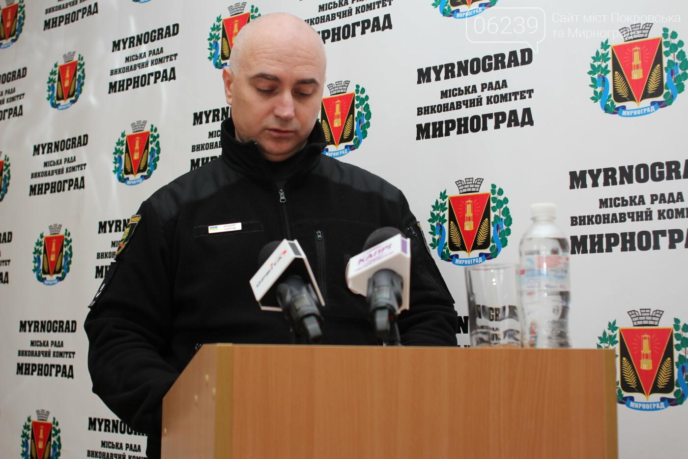 Изменения в бюджете и новый начальник отдела полиции: в Мирнограде состоялась 73-я сессия горсовета, фото-4