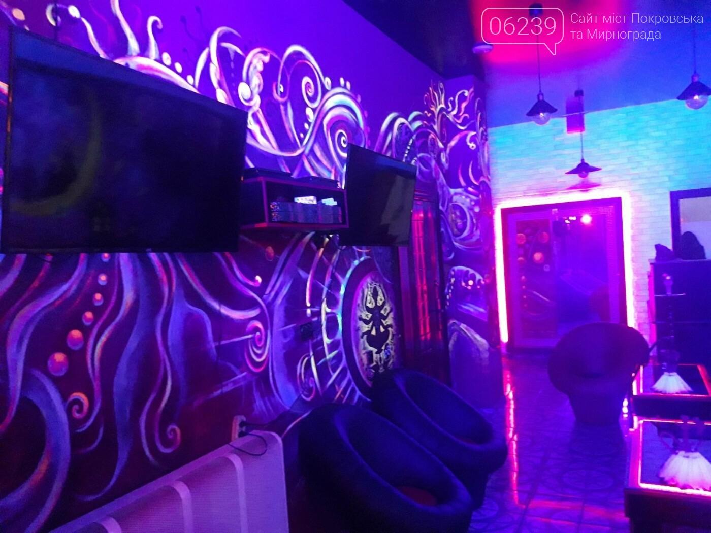 """Подымим со вкусом: в Покровске открылась новая кальянная """"SMOKY ROOM"""", фото-1"""