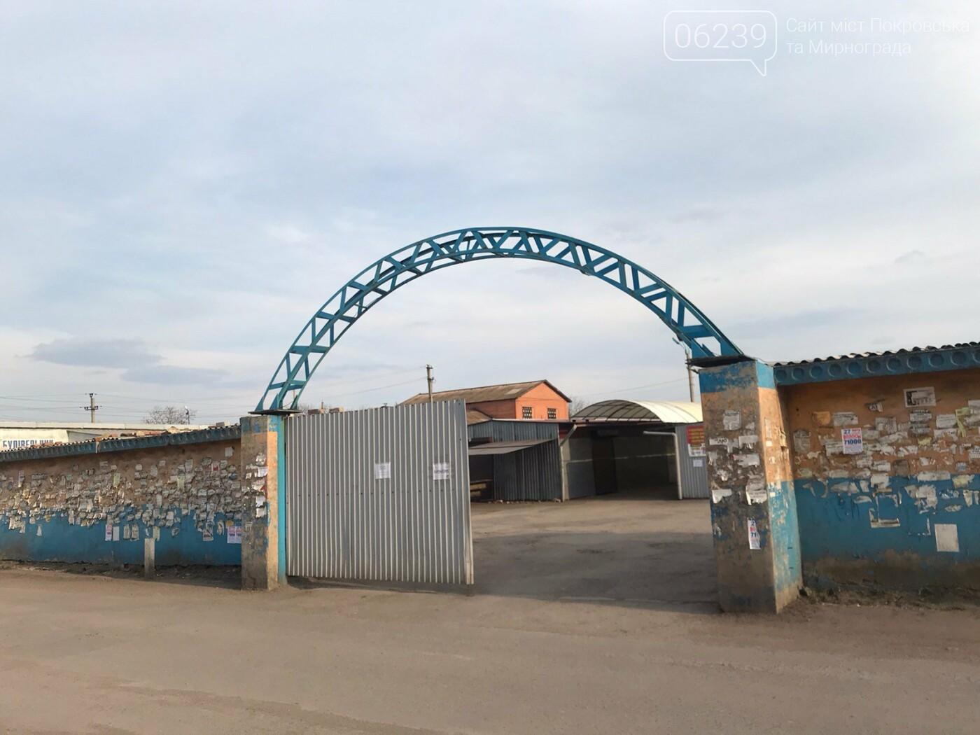 В Мирнограде снова открываются рынки , фото-2