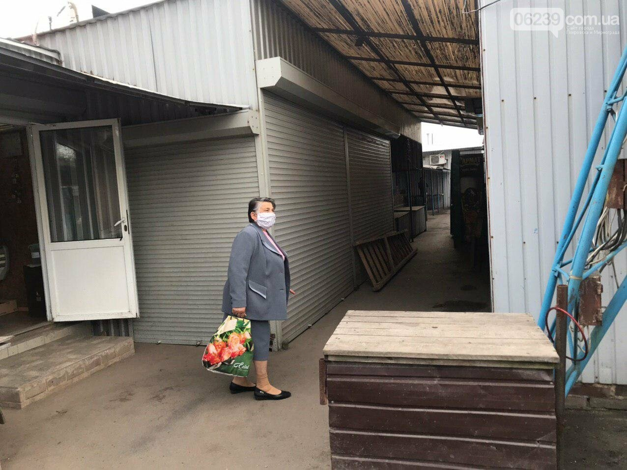 Рынки Мирнограда возобновили свою работу в условиях карантина , фото-7