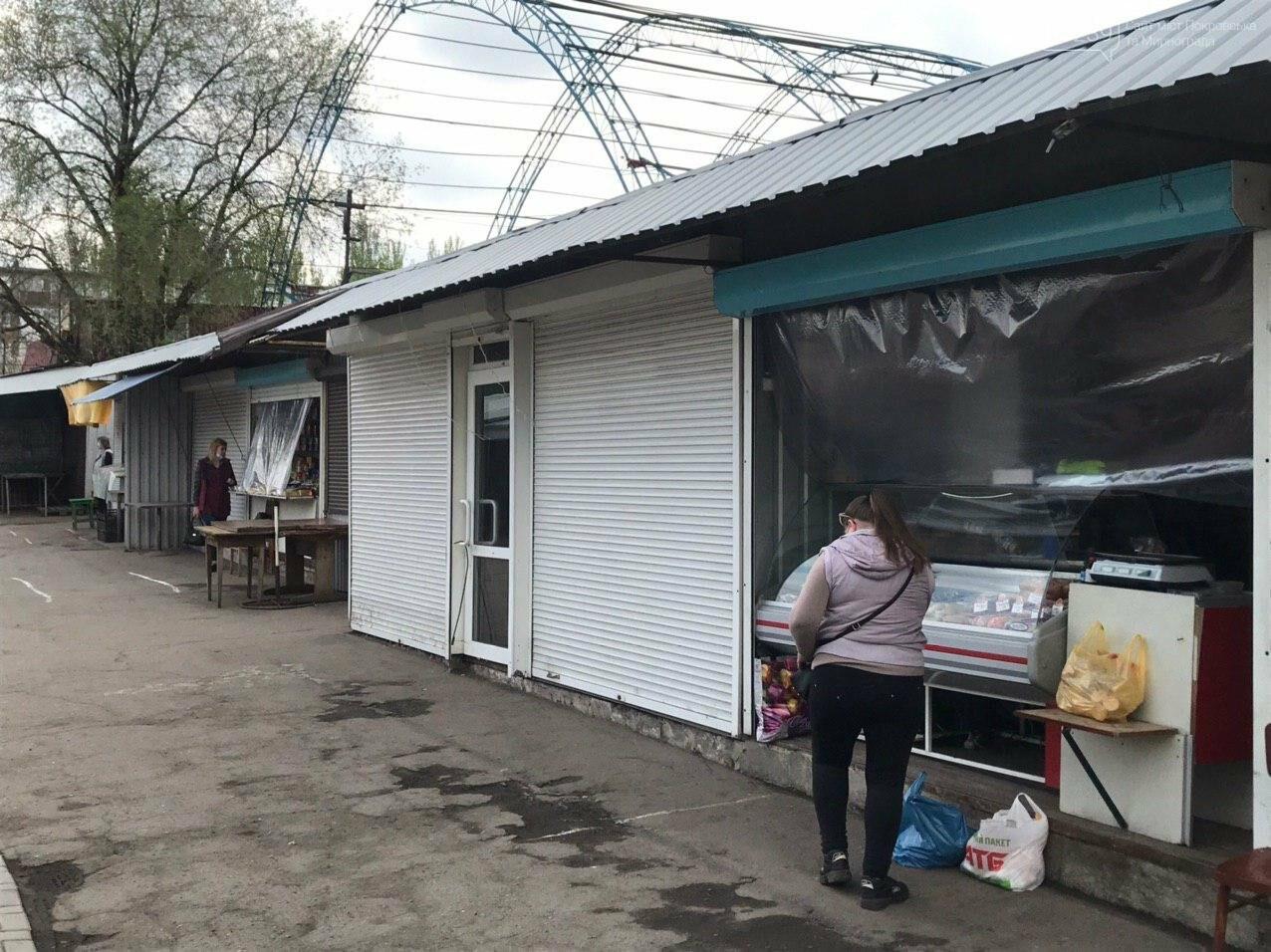 Рынки Мирнограда возобновили свою работу в условиях карантина , фото-2