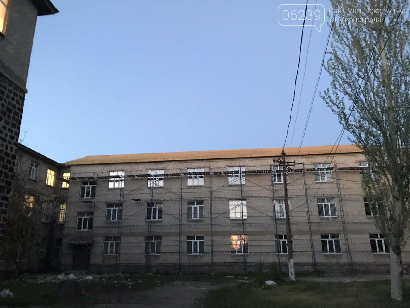 В Мирнограде продолжается работа по термомодернизации здания поликлиники, фото-2