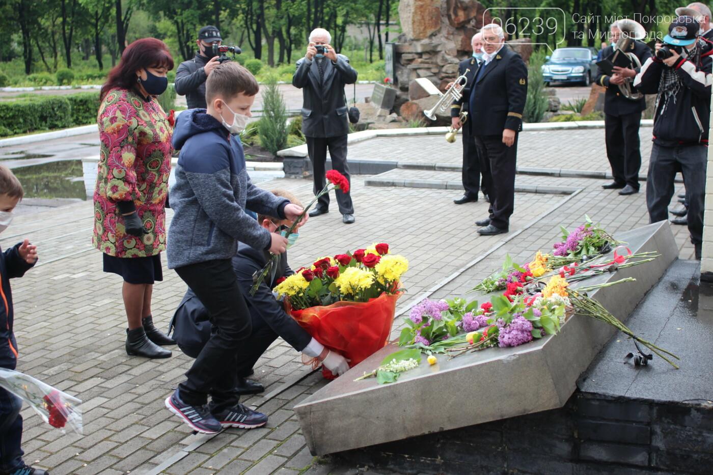 В Мирнограде отметили День победы над нацизмом, фото-4