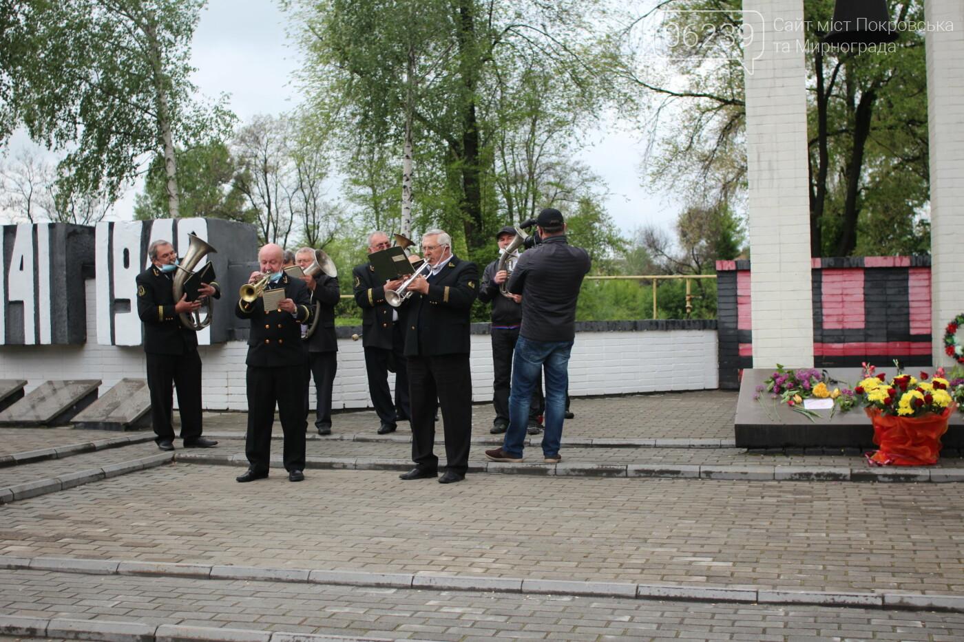 В Мирнограде отметили День победы над нацизмом, фото-3