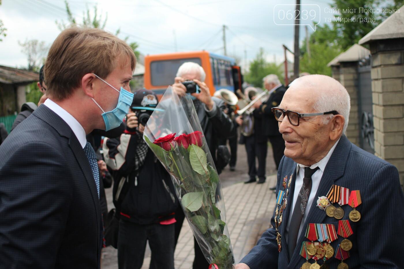 В Мирнограде отметили День победы над нацизмом, фото-5