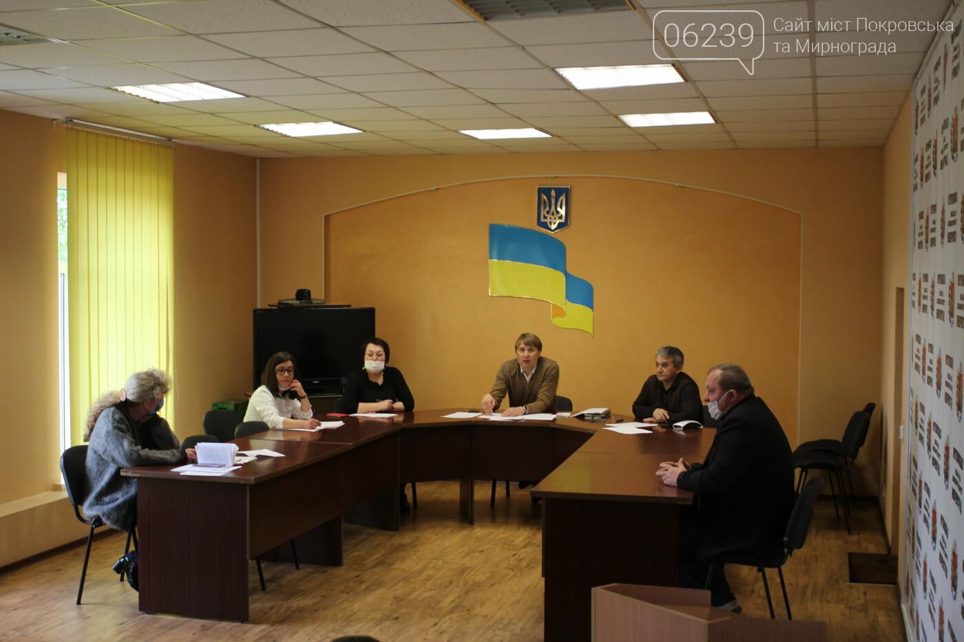 В Мирнограде разрешили продажу непродовольственных товаров на рынках города в условиях карантина , фото-3