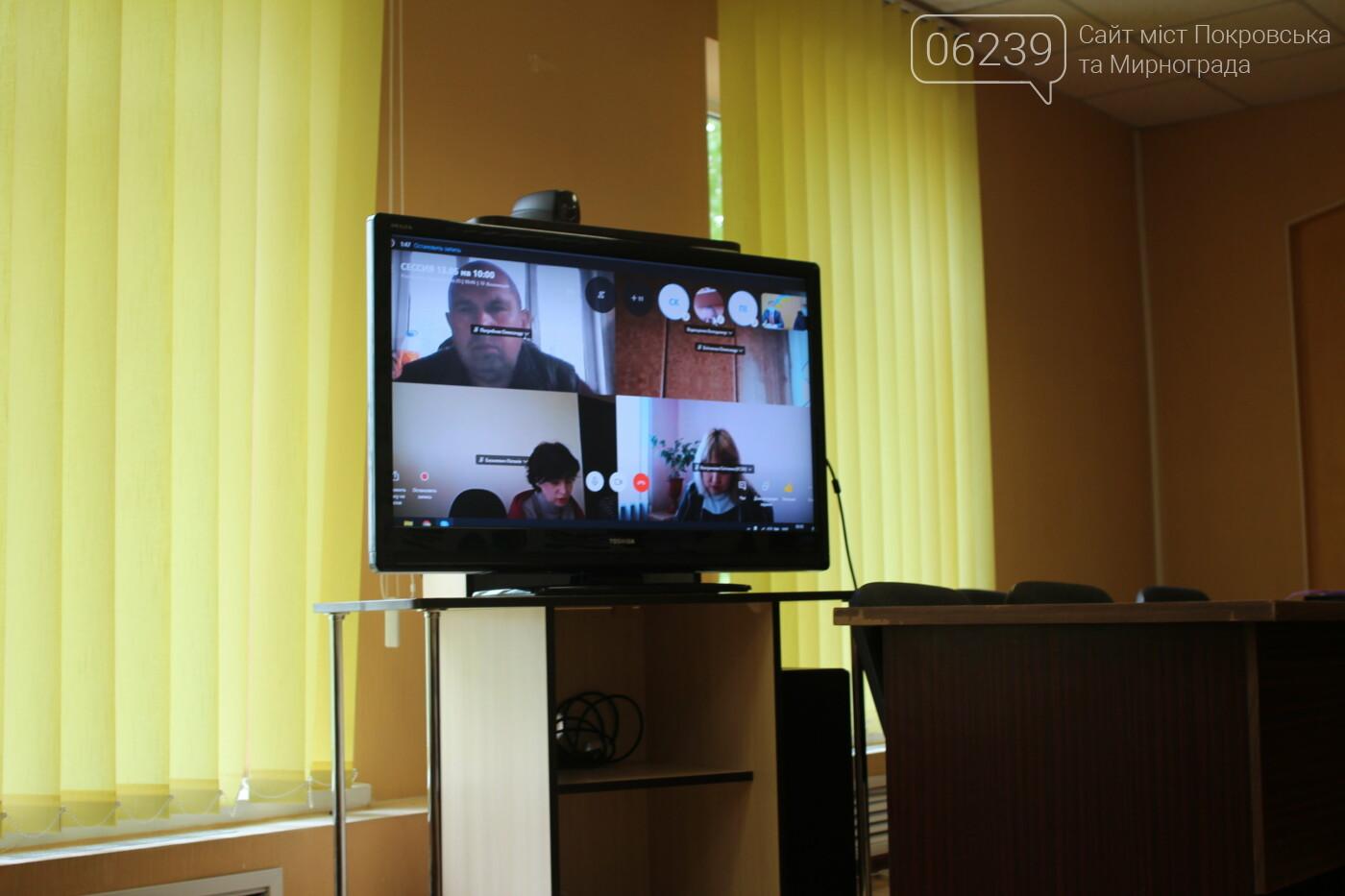 В Мирнограде сессия горсовета снова проходила в онлайн-режиме (вопросы повестки дня), фото-4