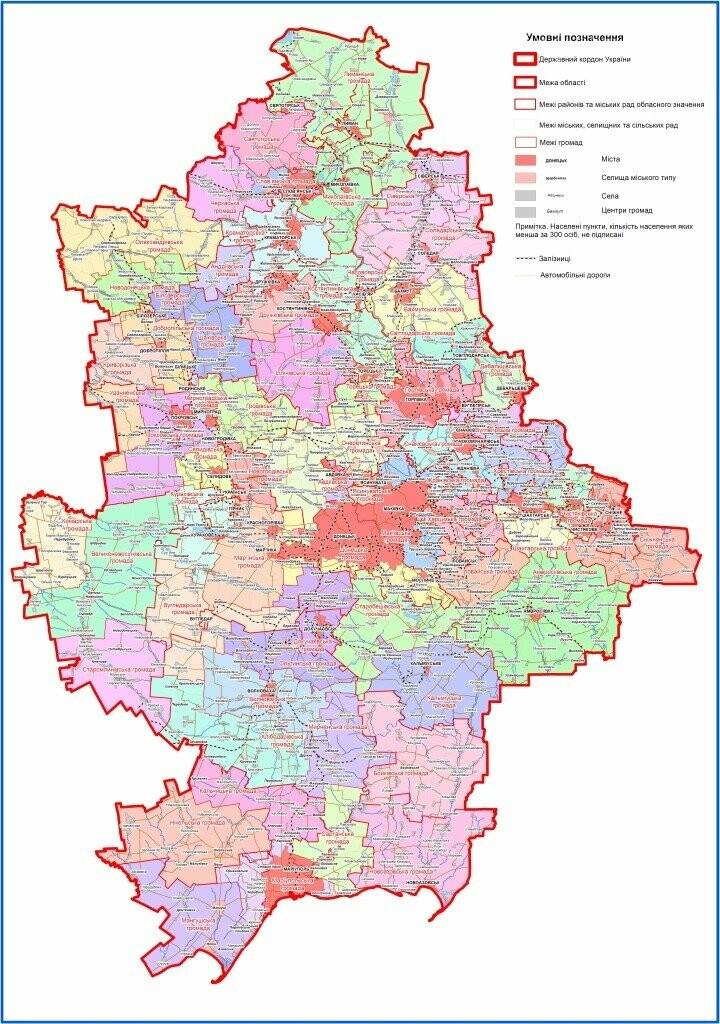 Кабмин утвердил перспективный план Мирноградской и Покровской ОТГ, фото-1