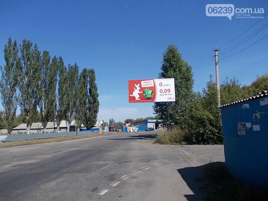 Реклама на билбордах в Покровске – лучший способ заявить о себе!, фото-3
