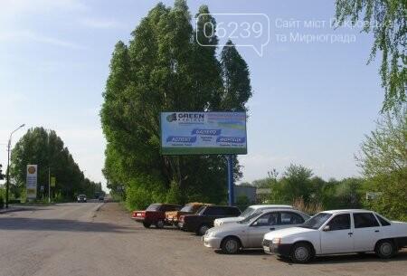 Реклама на билбордах в Покровске – лучший способ заявить о себе!, фото-4