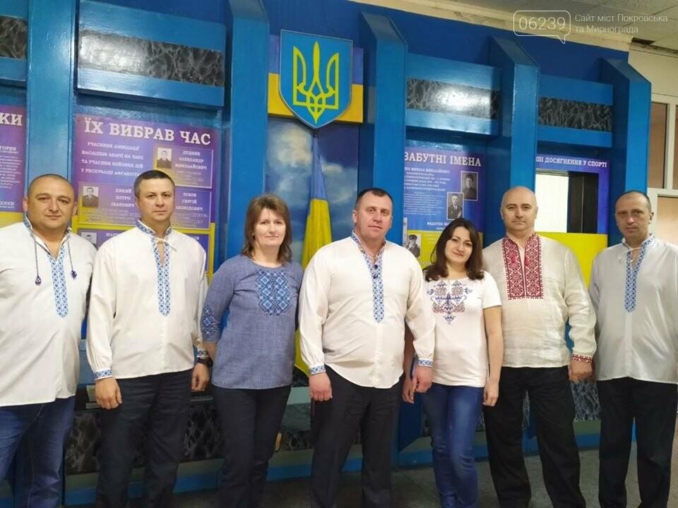 В Мирнограде отметили День вышиванки онлайн фото-марафоном , фото-7