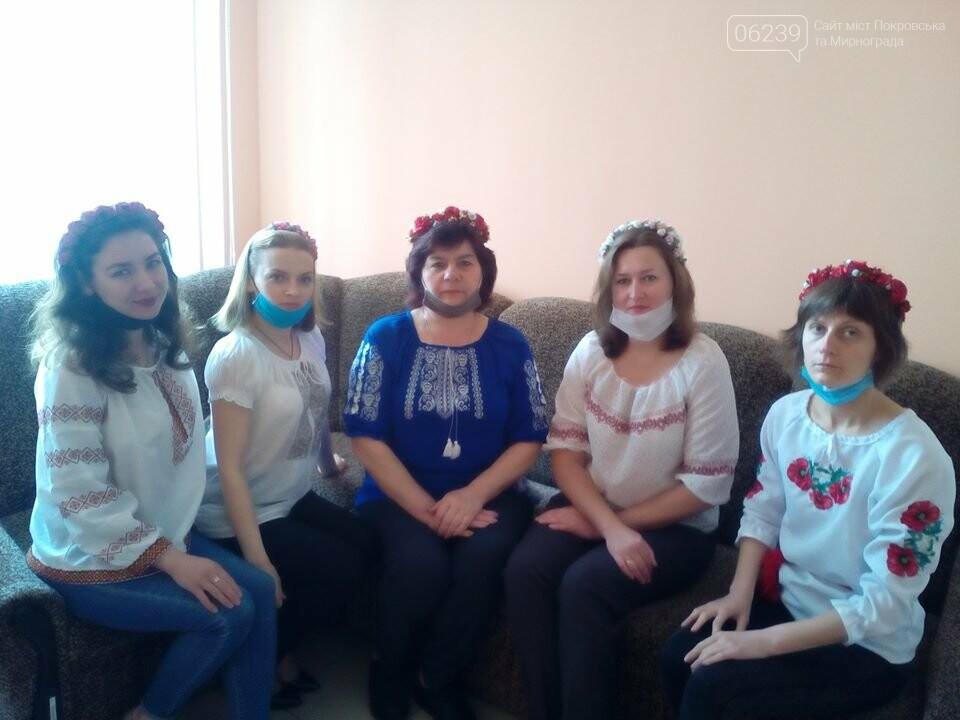 В Мирнограде отметили День вышиванки онлайн фото-марафоном , фото-2