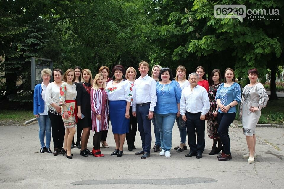 В Мирнограде отметили День вышиванки онлайн фото-марафоном , фото-1