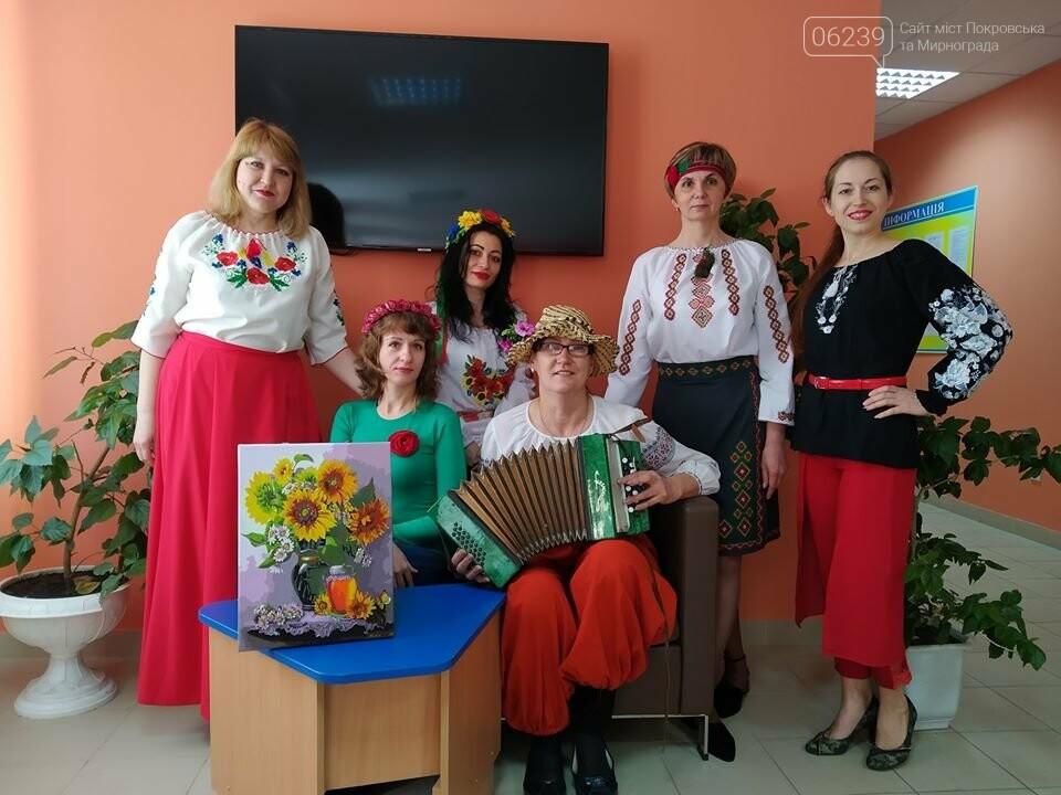 В Мирнограде отметили День вышиванки онлайн фото-марафоном , фото-6