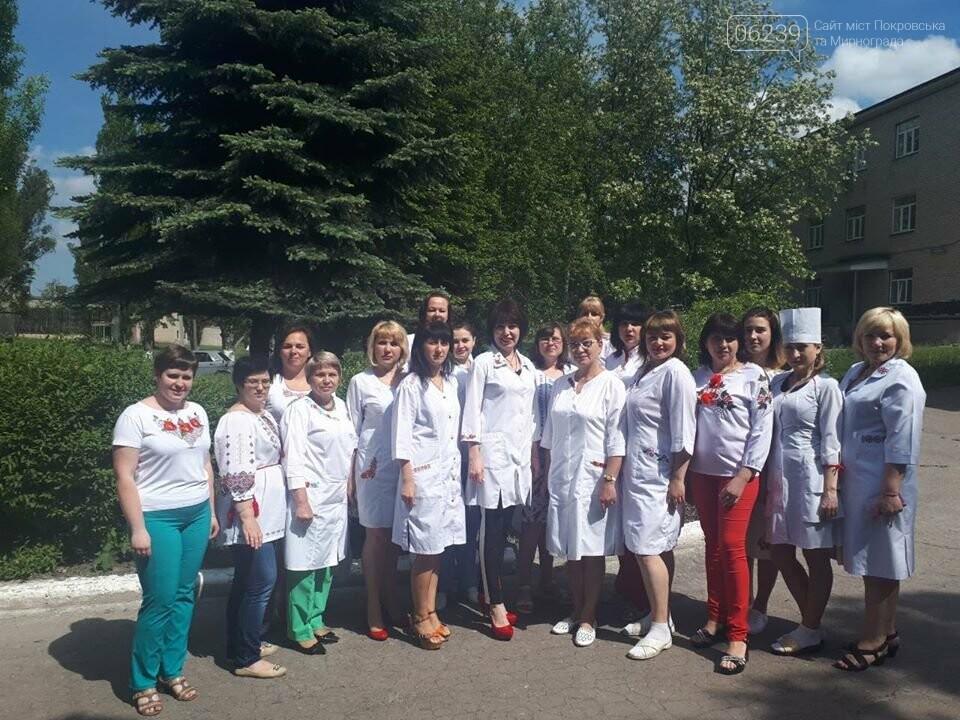 В Мирнограде отметили День вышиванки онлайн фото-марафоном , фото-4