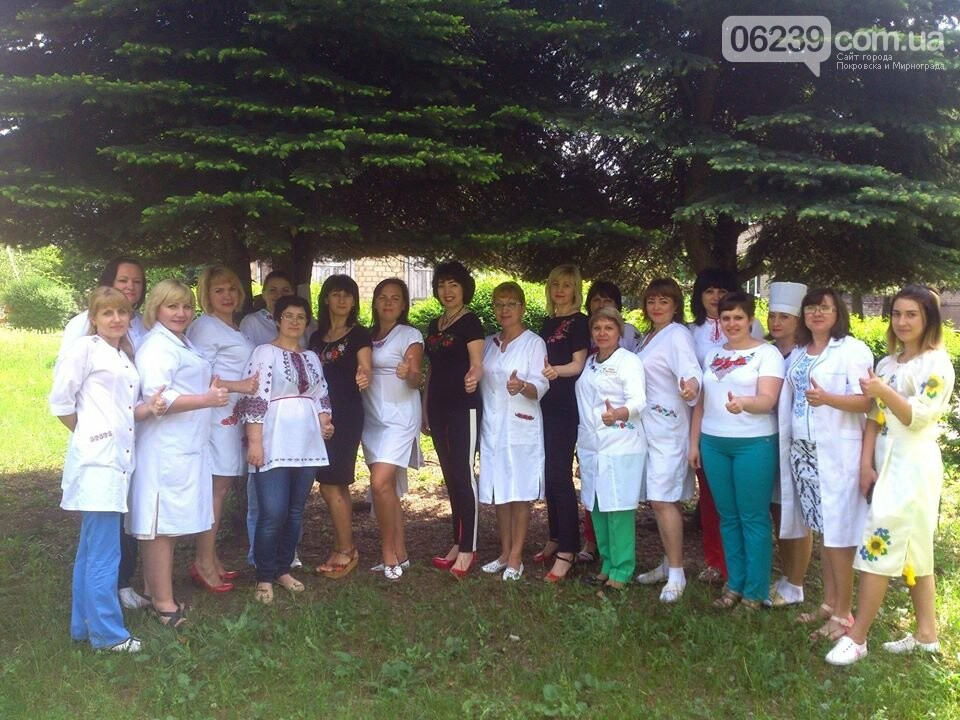 В Мирнограде отметили День вышиванки онлайн фото-марафоном , фото-3