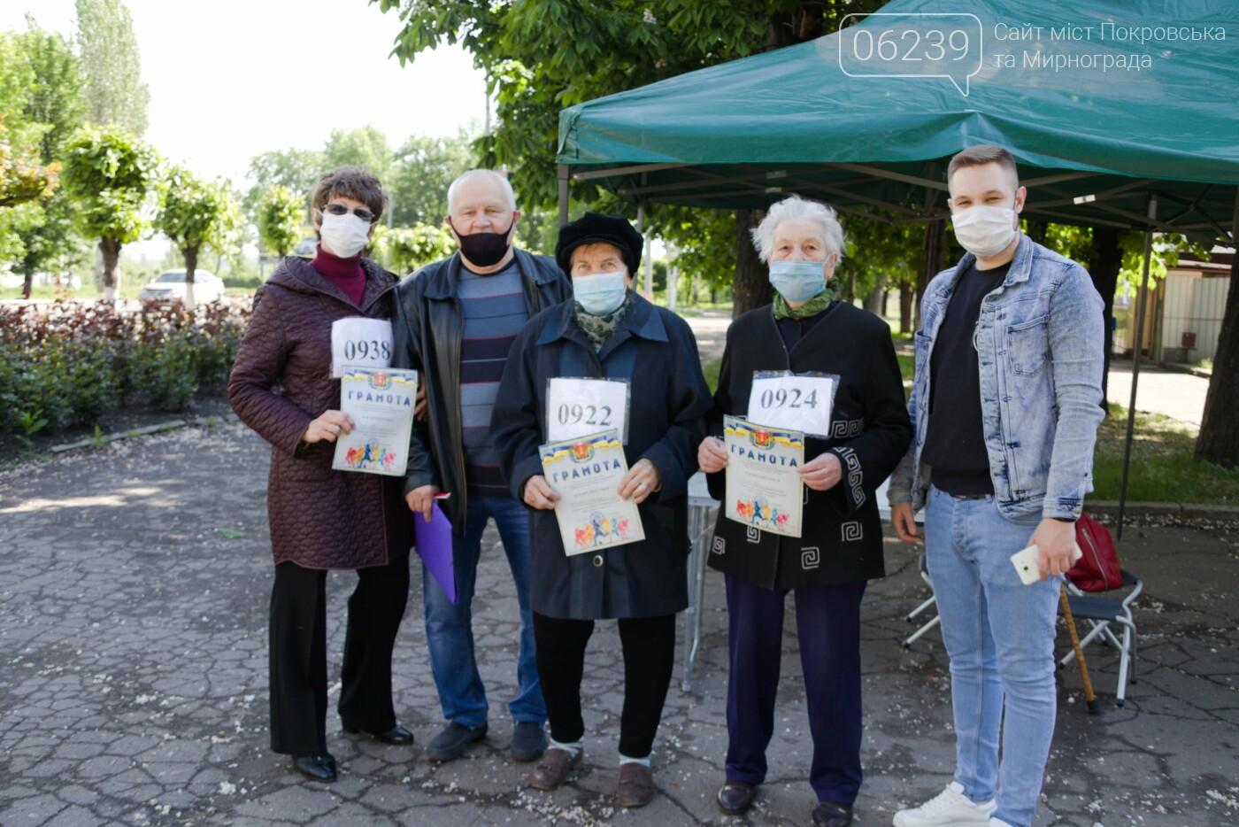 В Мирнограде состоялся первый физкультурно-оздоровительный индивидуальный забег, фото-4