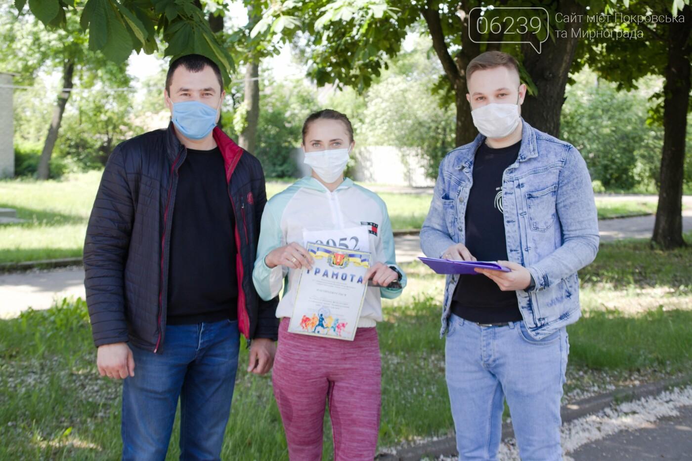 В Мирнограде состоялся первый физкультурно-оздоровительный индивидуальный забег, фото-5
