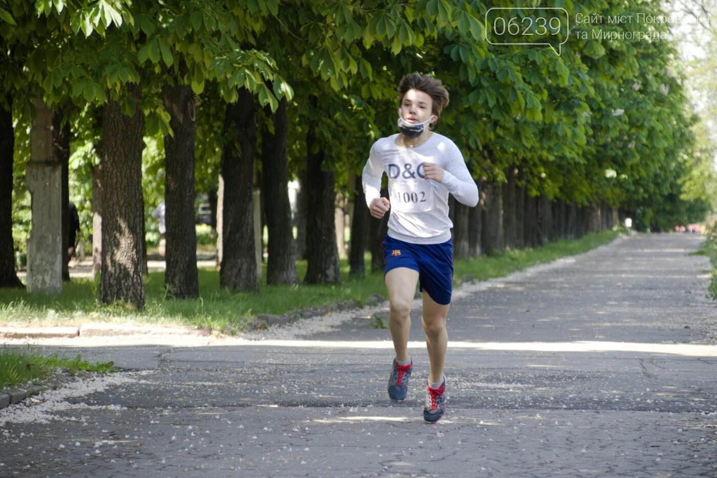 В Мирнограде состоялся первый физкультурно-оздоровительный индивидуальный забег, фото-3