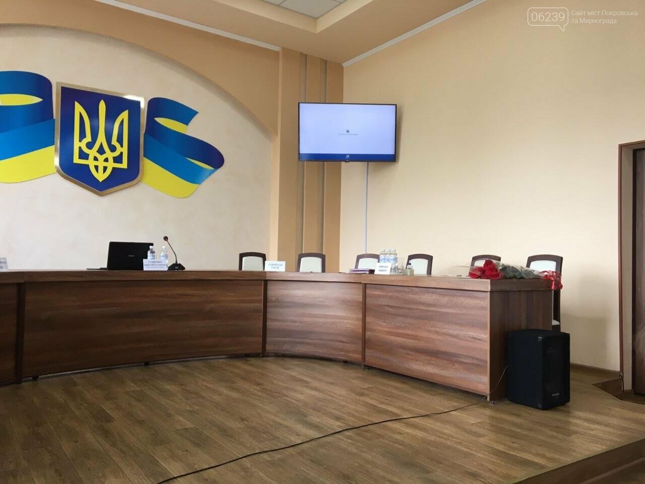 Сессия Покровского горсовета задерживается уже на полтора часа, фото-3