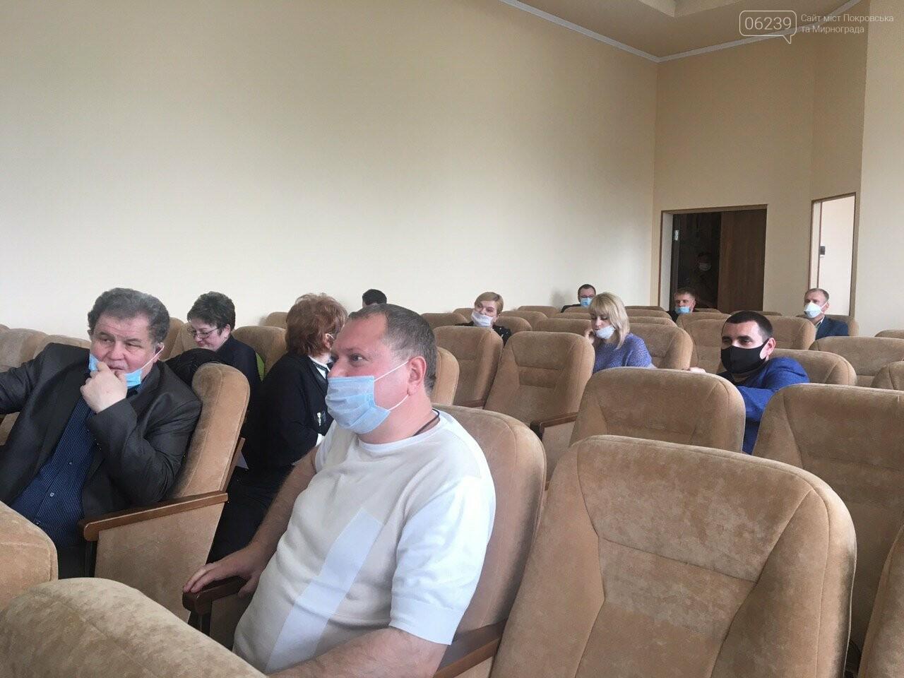 Сессия Покровского горсовета задерживается уже на полтора часа, фото-2
