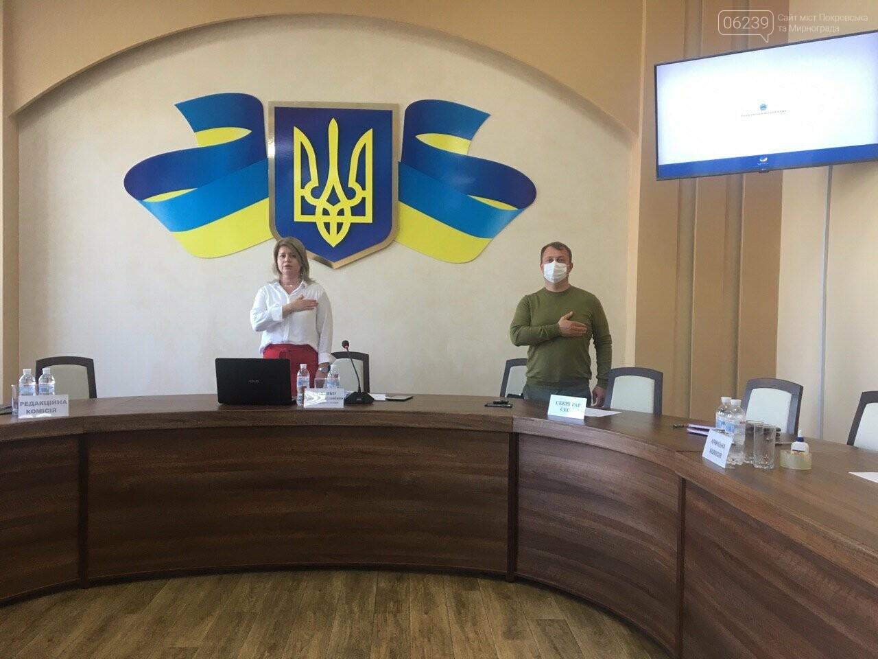 Кадровые перестановки: у Покровского городского головы новые заместители, фото-7