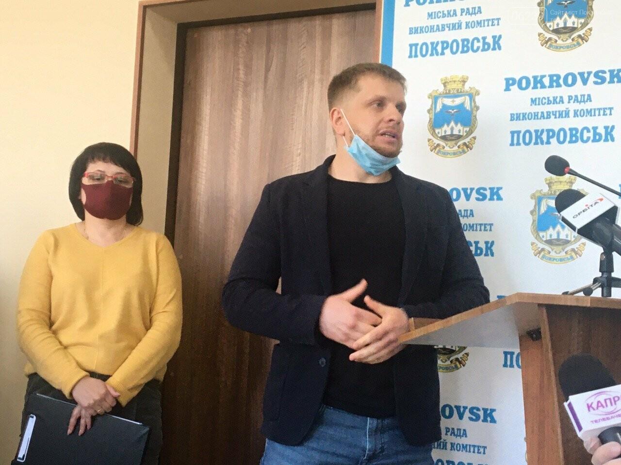 Кадровые перестановки: у Покровского городского головы новые заместители, фото-2