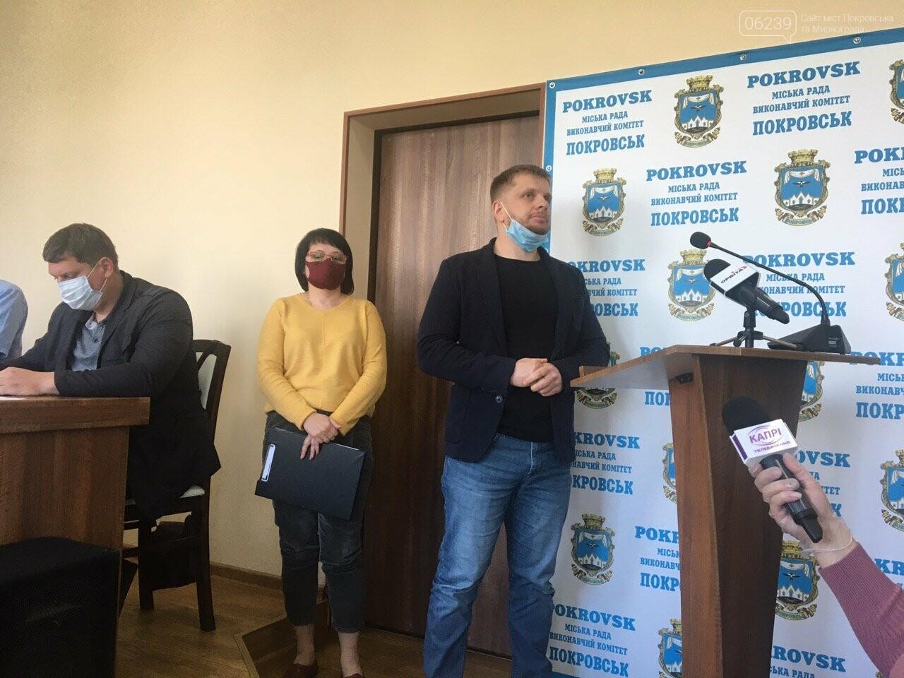 Кадровые перестановки: у Покровского городского головы новые заместители, фото-3