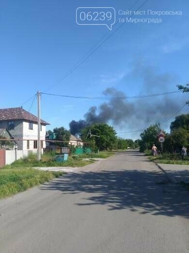 Спасательные части трех городов тушили вчера пожар в Покровске, фото-3