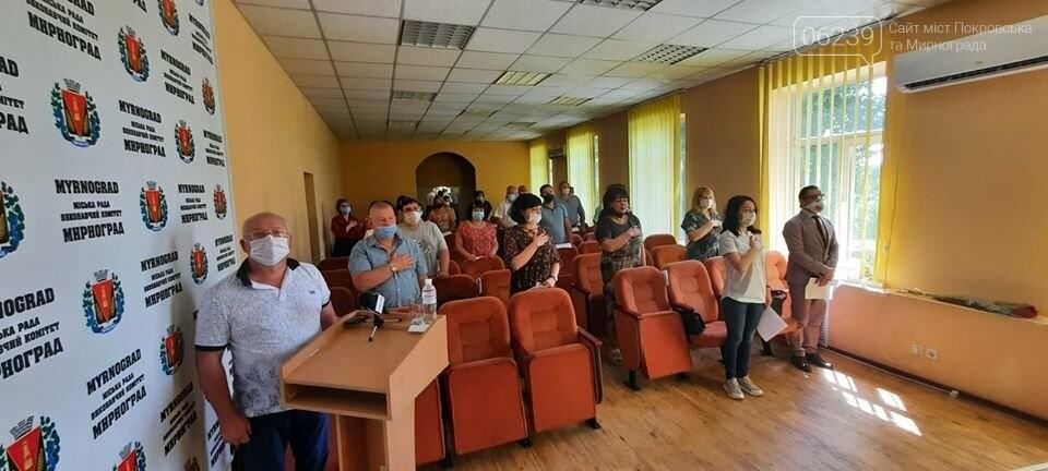 В Мирнограде снесут сгоревшее административное здание , фото-2