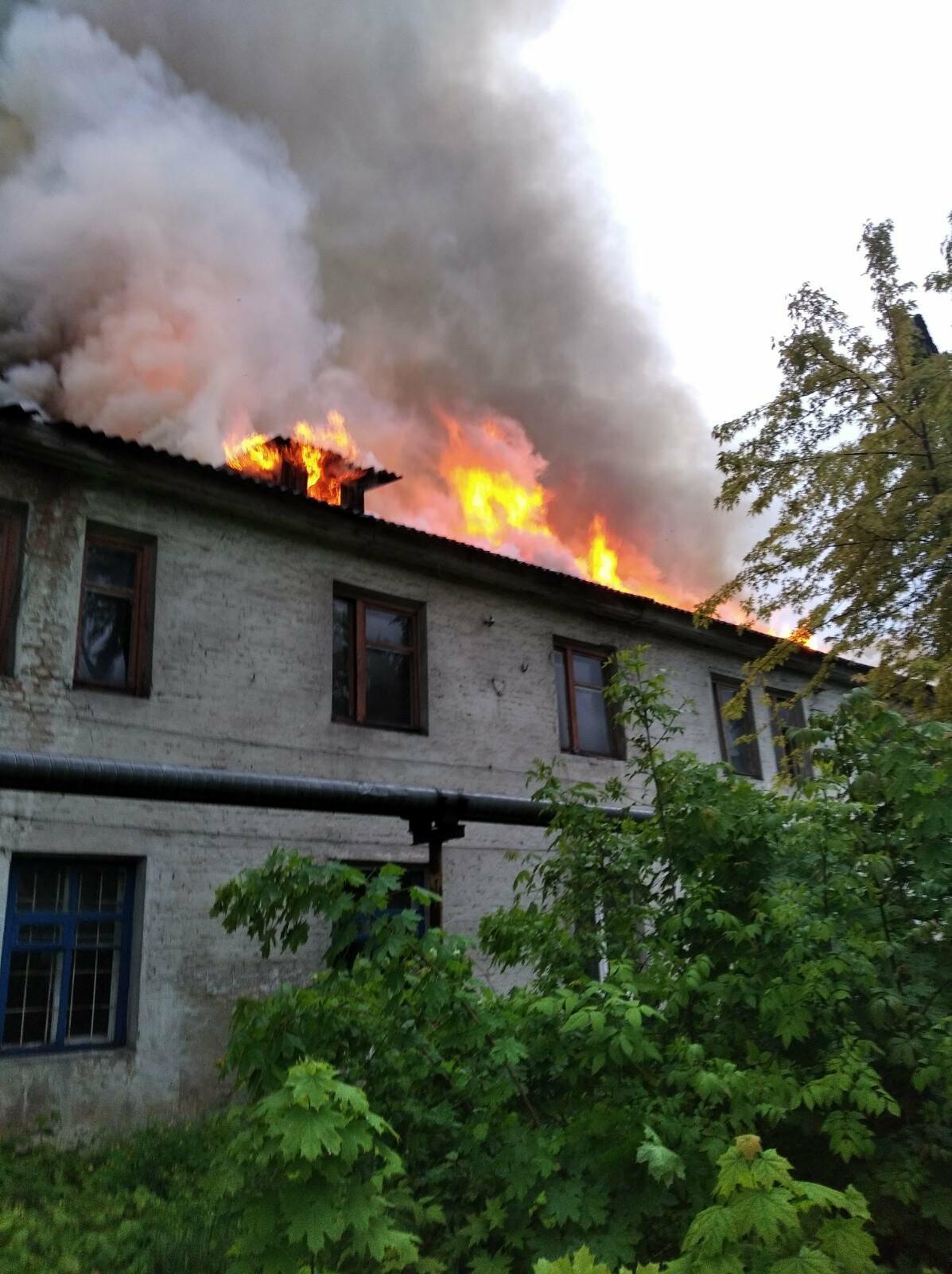 В Мирнограде снесут сгоревшее административное здание , фото-1