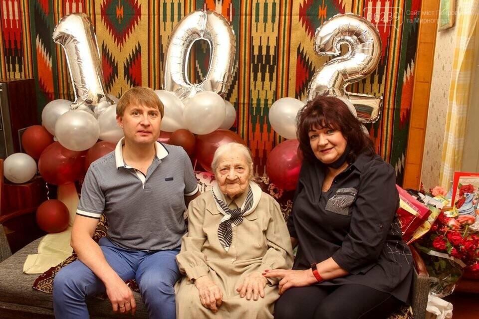В Мирнограде поздравили с днем рождения самую старшую жительницу города , фото-1